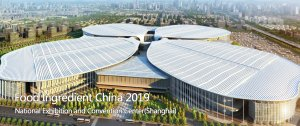 Henan Tailijie invited you meet in FIC 2019